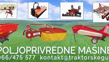 Poljoprivredne subvencije grada Beograda